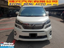 2013 TOYOTA VELLFIRE 2.4 ZG MODEL (FREE 2 YEARS CAR WARRANTY) REG 2016