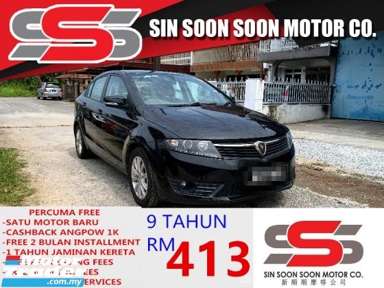 2013 PROTON PREVE 1.6 CFE Premium Sedan(AUTO) FREE MOTORSIKAL BARU+CASHBACK 1K+BELI PANDU DULU6 BULAN PERTAMA TAK PAYA