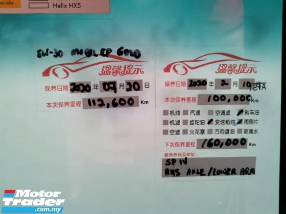 2014 HYUNDAI ELANTRA 1.8GLS (A) SUNROOF, SERVICE RECORD, PUSH START