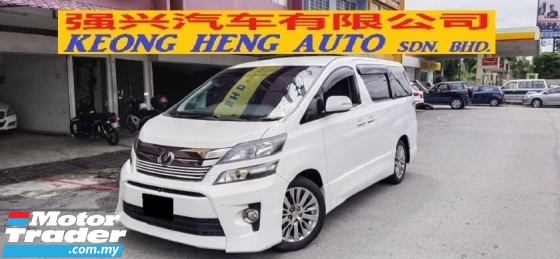 2013 TOYOTA VELLFIRE 2.4 GOLDEN EYES (FREE 2 YEARS CAR WARRANTY) REG 2016