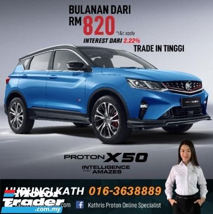 2021 PROTON X50 1.5 T PREMIUM