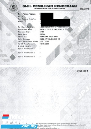 2014 MAZDA CX-5 SKYACTIV 2.5L HIGH