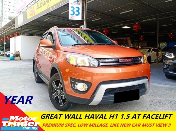 2018 Haval H1 HAVAL H1 BRAVO